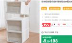 【口袋圈天猫好物惊天捡漏】聚划算商品合集(10.1)