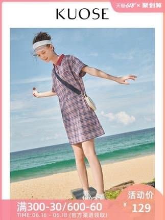 7hxea459d w.png w720 11 - 服饰鞋包大种草!618最后一波:如何薅遍大牌羊毛?
