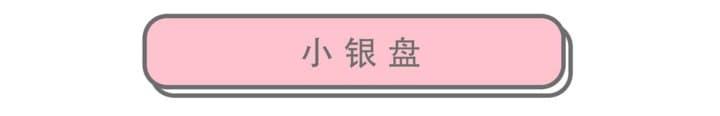 73ava33f1.png w720 1 - 编辑私藏分享:时髦精抢破头的七夕送礼图鉴