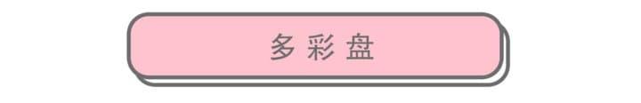 p4tz3aq81.png w720 1 - 编辑私藏分享:时髦精抢破头的七夕送礼图鉴