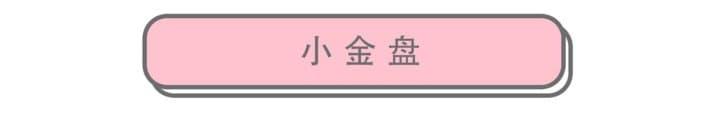 pskf3mye0.png w720 1 - 编辑私藏分享:时髦精抢破头的七夕送礼图鉴