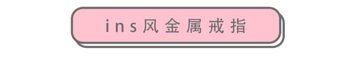 4gxj0261k.jpg w720 - 又甜又A的韩国女团小姐姐,这些点睛饰品学起来!