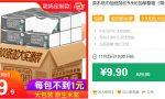【口袋圈惊天捡漏】20元内聚划算好物(11.25)