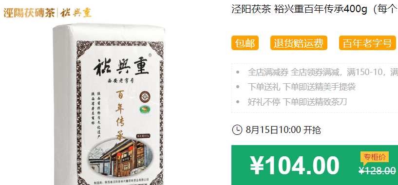 1597420972 koudaiquan1 1597420972 - 【口袋圈聚划算专享】淘宝10点聚划算商品预告(8.15)