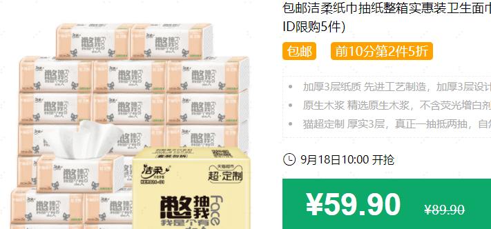 640 104 - 【口袋圈天猫好物惊天捡漏】聚划算商品合集(09.17)