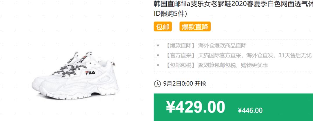 640 11 - 【口袋圈天猫好物惊天捡漏】9.9元内聚划算商品合集(09.12)