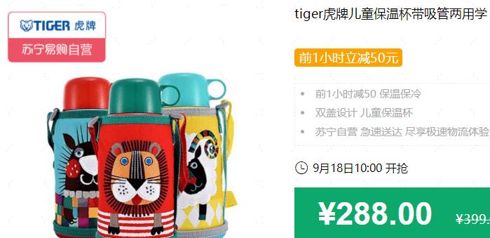 640 111 - 【口袋圈天猫好物惊天捡漏】聚划算商品合集(09.17)