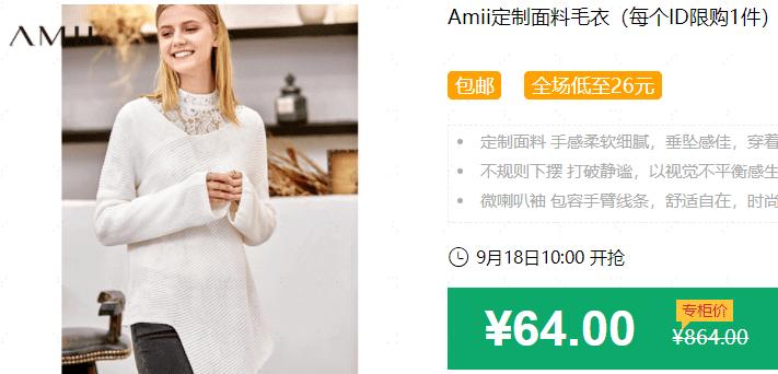 640 114 - 【口袋圈天猫好物惊天捡漏】聚划算商品合集(09.17)