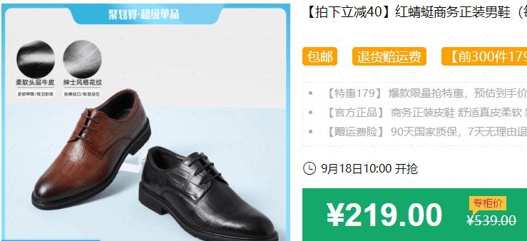 640 117 - 【口袋圈天猫好物惊天捡漏】聚划算商品合集(09.17)