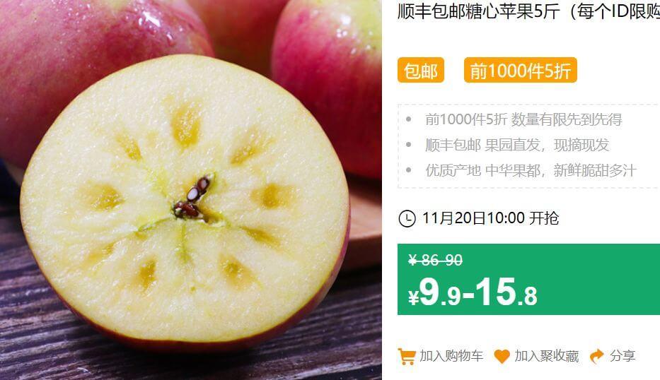 640 125 - 【口袋圈惊天捡漏】20元内聚划算好物(11.20)