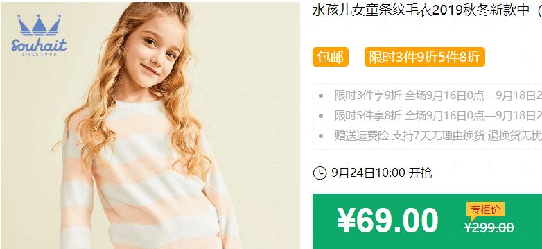 640 182 - 【口袋圈天猫好物惊天捡漏】聚划算商品合集(09.24)