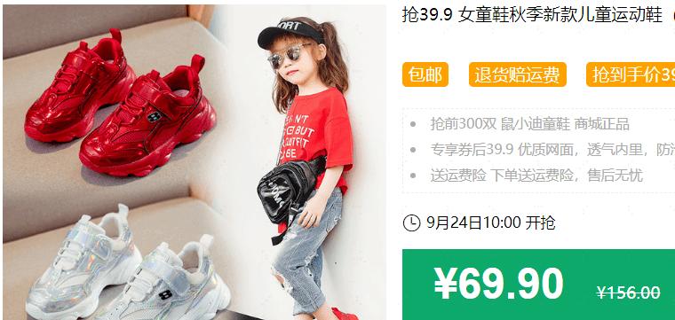 640 183 - 【口袋圈天猫好物惊天捡漏】聚划算商品合集(09.24)