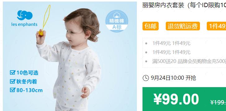 640 185 - 【口袋圈天猫好物惊天捡漏】聚划算商品合集(09.24)