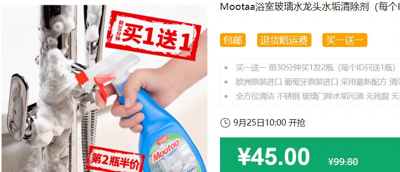 640 220 - 【口袋圈天猫好物惊天捡漏】聚划算商品合集(09.25)
