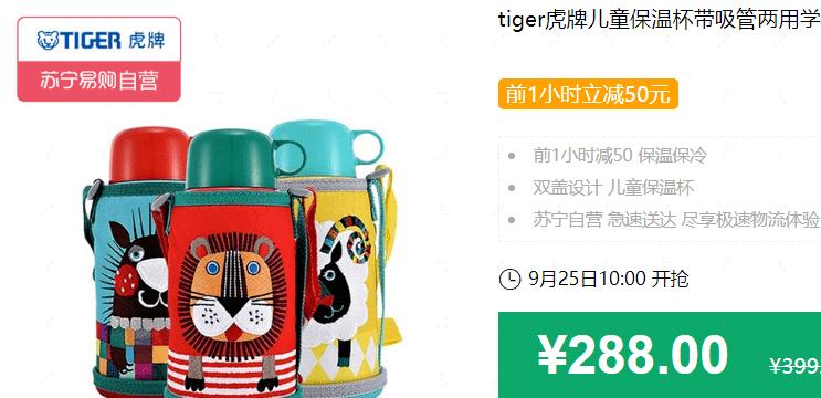 640 228 - 【口袋圈天猫好物惊天捡漏】聚划算商品合集(09.25)