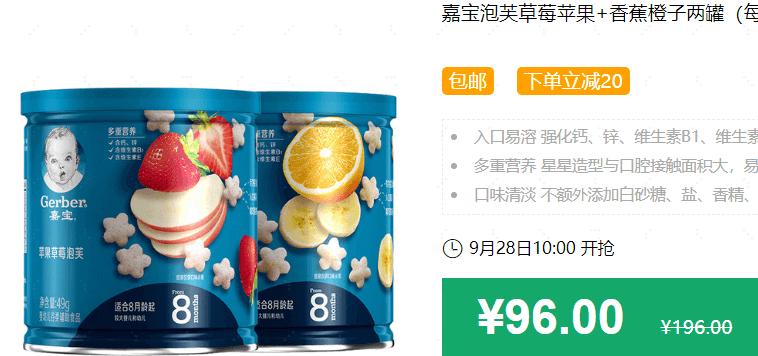 640 250 - 【口袋圈天猫好物惊天捡漏】聚划算商品合集(09.27)
