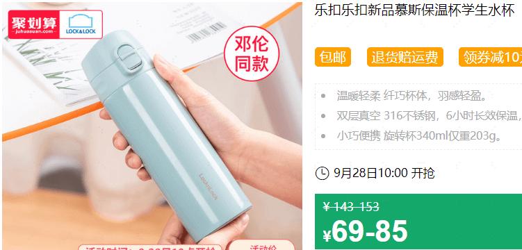 640 265 - 【口袋圈天猫好物惊天捡漏】聚划算商品合集(09.27)