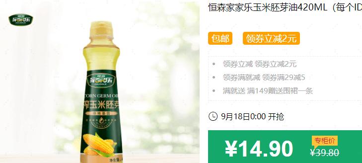 640 82 - 【口袋圈天猫好物惊天捡漏】聚划算商品合集(09.17)