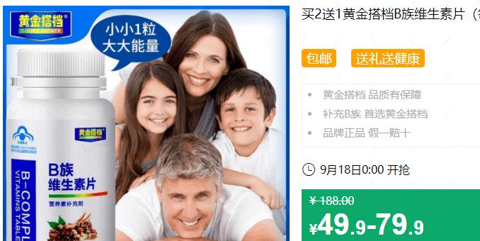 640 89 - 【口袋圈天猫好物惊天捡漏】聚划算商品合集(09.17)