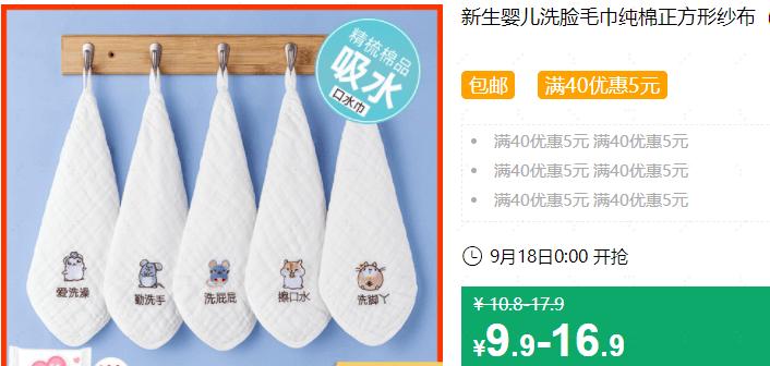 640 91 - 【口袋圈天猫好物惊天捡漏】聚划算商品合集(09.17)