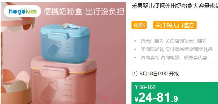640 93 - 【口袋圈天猫好物惊天捡漏】聚划算商品合集(09.17)