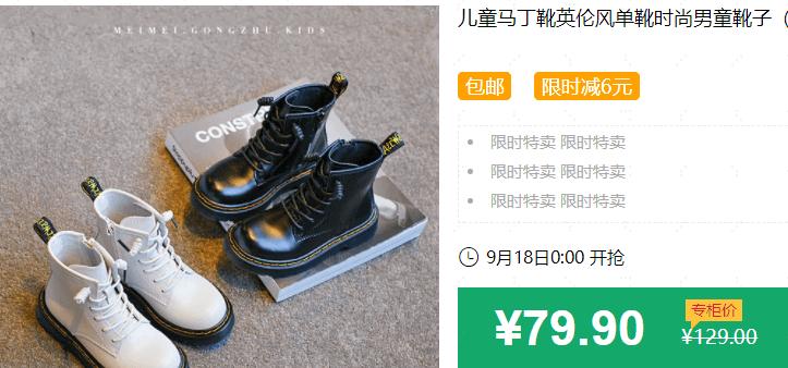 640 96 - 【口袋圈天猫好物惊天捡漏】聚划算商品合集(09.17)