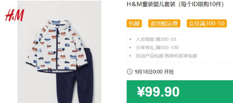 640 97 - 【口袋圈天猫好物惊天捡漏】聚划算商品合集(09.17)