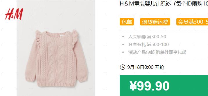 640 98 - 【口袋圈天猫好物惊天捡漏】聚划算商品合集(09.17)