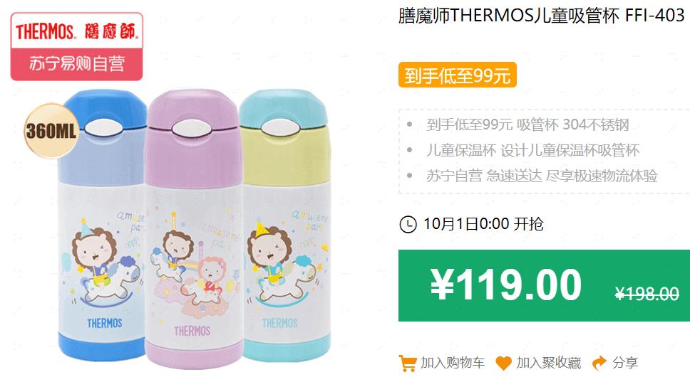 640 10 - 【口袋圈天猫好物惊天捡漏】聚划算商品合集(10.1)