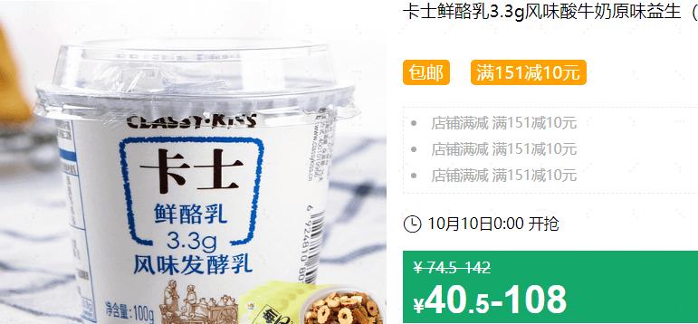 640 105 - 【口袋圈天猫好物惊天捡漏】聚划算商品合集(10.11)