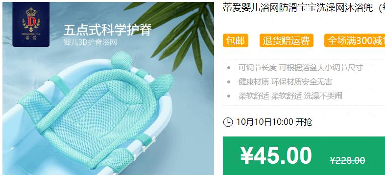 640 120 - 【口袋圈天猫好物惊天捡漏】聚划算商品合集(10.11)