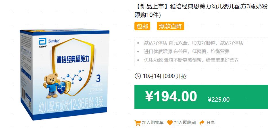 640 131 - 【口袋圈天猫好物惊天捡漏】聚划算商品合集(10.14)