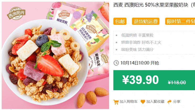 640 143 - 【口袋圈天猫好物惊天捡漏】聚划算商品合集(10.14)