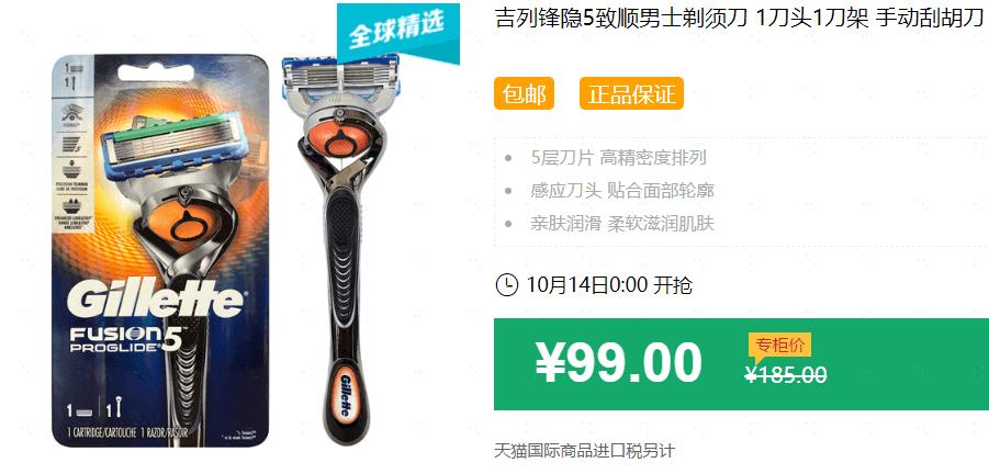 640 147 - 【口袋圈天猫好物惊天捡漏】聚划算商品合集(10.14)
