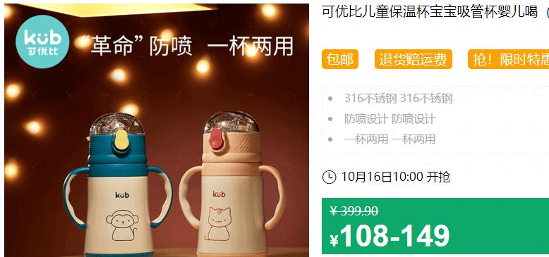 640 173 - 【口袋圈天猫好物惊天捡漏】聚划算商品合集(10.15)