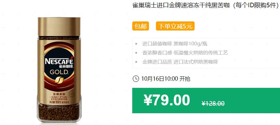640 179 - 【口袋圈天猫好物惊天捡漏】聚划算商品合集(10.15)