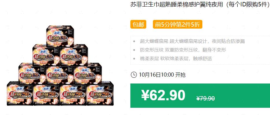 640 184 - 【口袋圈天猫好物惊天捡漏】聚划算商品合集(10.15)