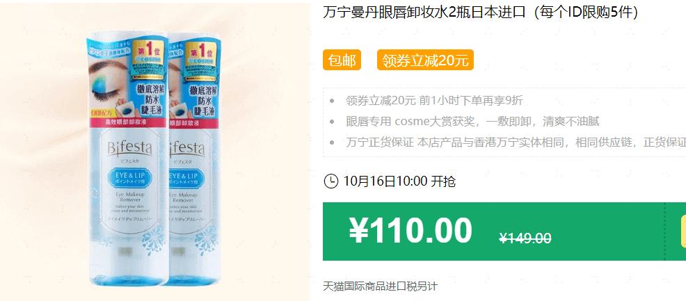 640 199 - 【口袋圈天猫好物惊天捡漏】聚划算商品合集(10.15)