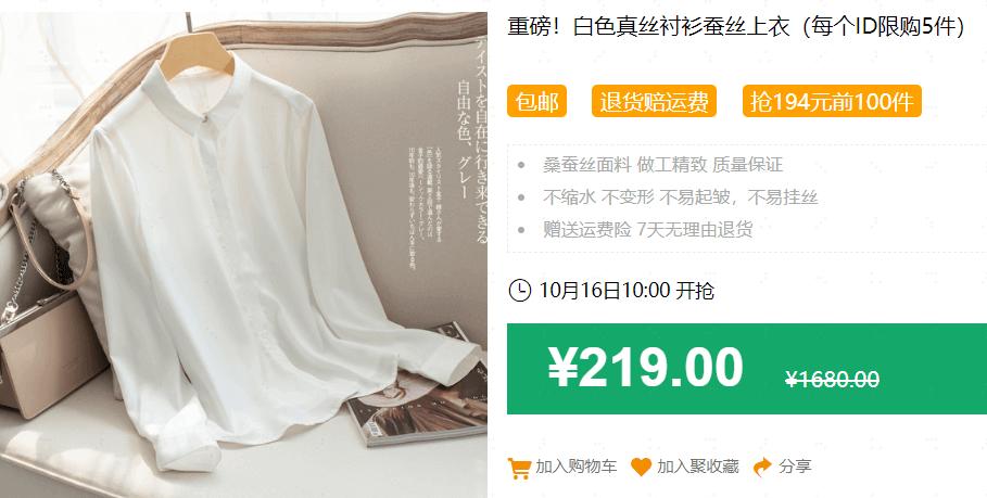 640 200 - 【口袋圈天猫好物惊天捡漏】聚划算商品合集(10.15)