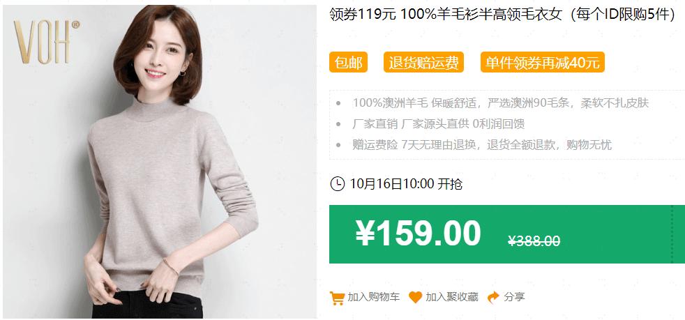 640 201 - 【口袋圈天猫好物惊天捡漏】聚划算商品合集(10.15)