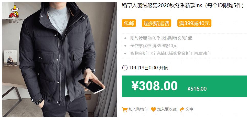 640 250 - 【口袋圈天猫好物惊天捡漏】聚划算商品合集(10.18)