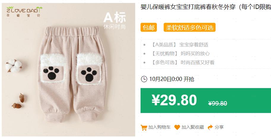 640 254 - 【口袋圈天猫好物惊天捡漏】聚划算商品合集(10.20)
