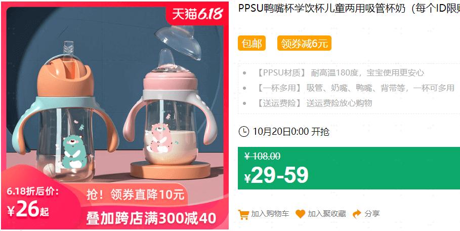 640 255 - 【口袋圈天猫好物惊天捡漏】聚划算商品合集(10.20)