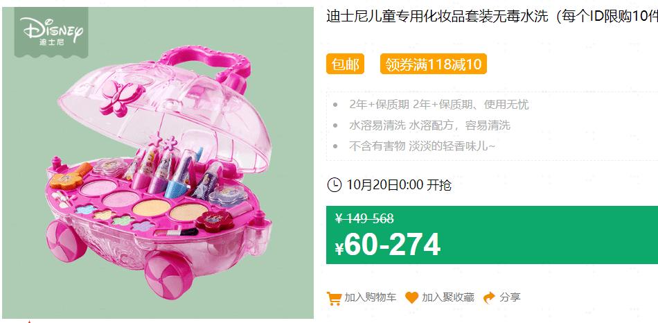 640 264 - 【口袋圈天猫好物惊天捡漏】聚划算商品合集(10.20)