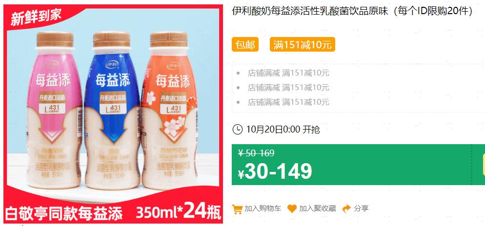 640 268 - 【口袋圈天猫好物惊天捡漏】聚划算商品合集(10.20)