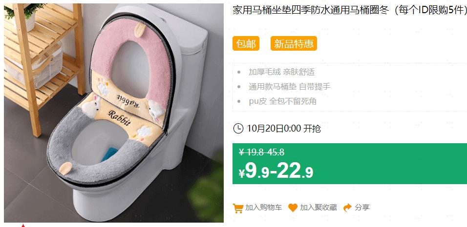640 276 - 【口袋圈天猫好物惊天捡漏】聚划算商品合集(10.20)
