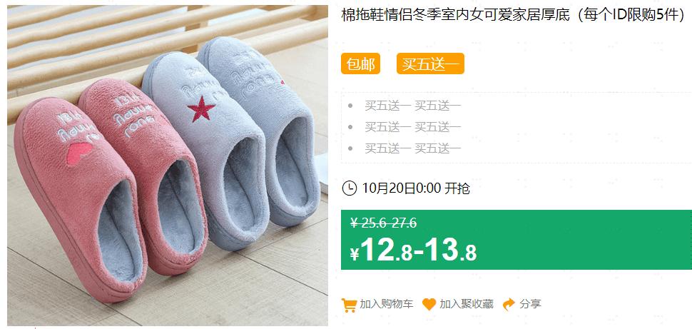 640 290 - 【口袋圈天猫好物惊天捡漏】聚划算商品合集(10.20)