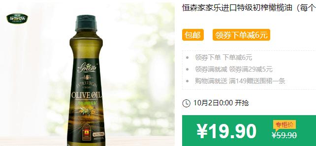 640 61 - 【口袋圈天猫好物惊天捡漏】聚划算商品合集(10.2)