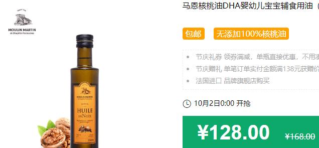 640 76 - 【口袋圈天猫好物惊天捡漏】聚划算商品合集(10.2)