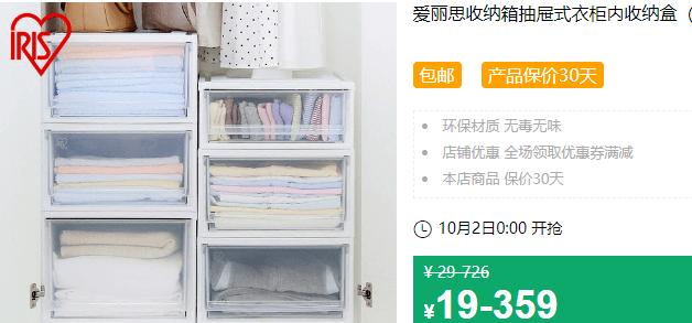 640 79 - 【口袋圈天猫好物惊天捡漏】聚划算商品合集(10.2)